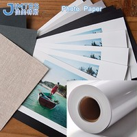 2016 new design glossy inkjet photo paper roll manufacturer