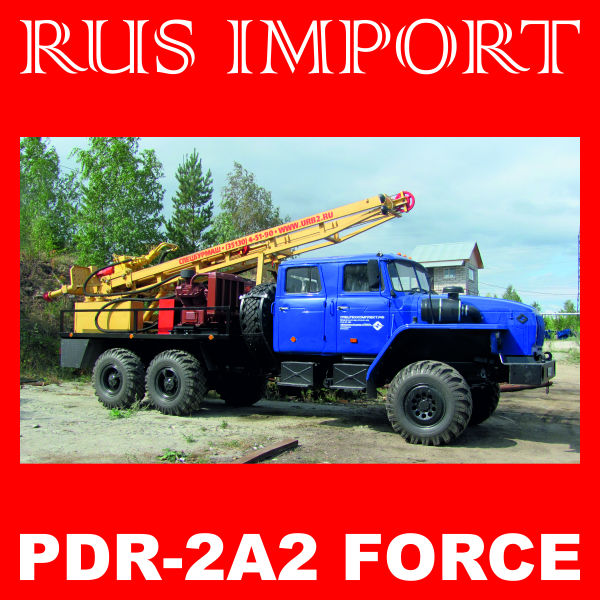 Prospecting drilling rig PDR-2A2 FORCE Ural