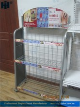 removable metal display stands for pet food, metal display shelves for pet stores