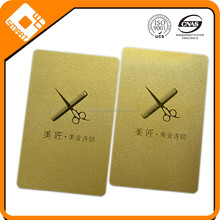 High quality gold card ID EM4305 chip card with offset printing