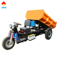 Hot selling cheap cargo motor tricycle/truck cargo tricycle made in china
