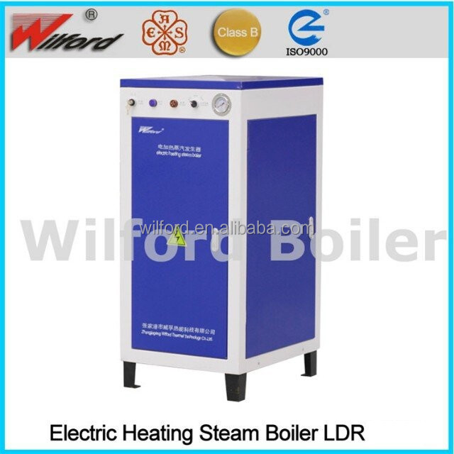 High efficiency / large heating surface / packgae / fully automatic /electric steam boiler