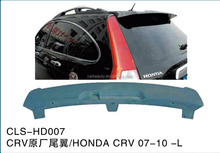 HD007 ABS auto rear roof spoiler for CRV 2007-2010 without lamp