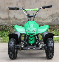 Kids mini electric atv quad for factory sale