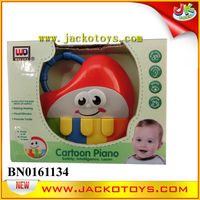 Most Popular Amusing Baby Piano Electric Keyboard