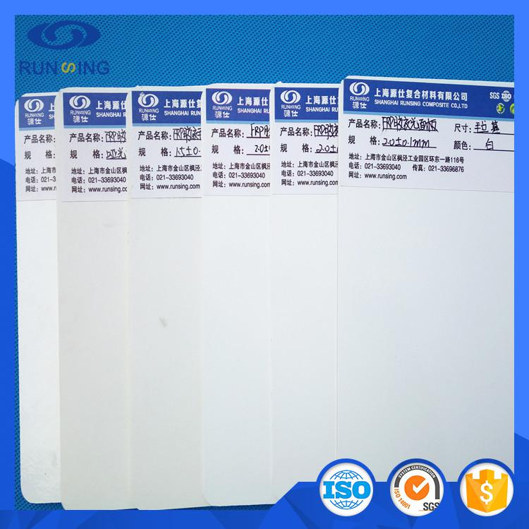 supplier stock FRP fiberglass panel/FRP sheet in Roll