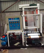 Easy operation mini film blowing machine price