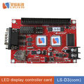 Smart Scan LED display controller cards