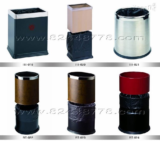 Double Layer Dust bin
