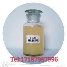 Anti-Soluble Water Film Foam Fire Extinguishing Agent 6%
