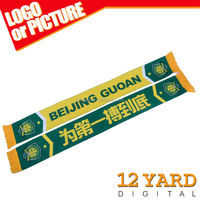 Printed design 100 polyester sport fans head scarf and shawl, football team sublimation printed scarf