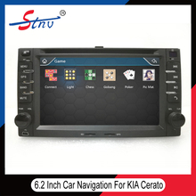 2 Din DVD Navigation For Cerato With Chile Map