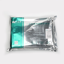single use clean anesthesia tray lumbar puncture kit