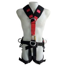 YuanRui YR-QS036 electrician <strong>safety</strong> harness components buckle <strong>safety</strong> harness