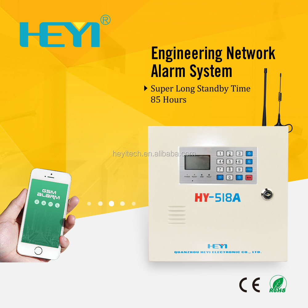 Industrial Metal Case Wireless GSM PSTN Dual Network Alarm System