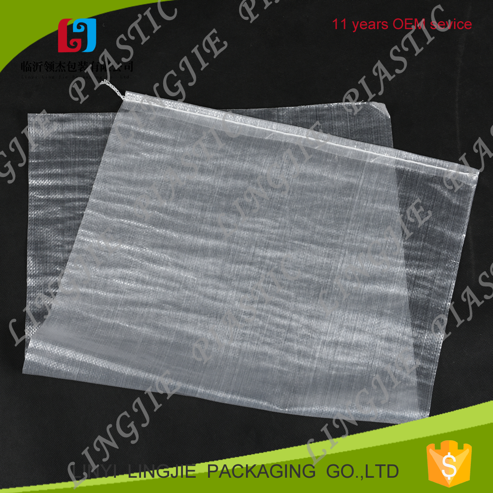 china supplier new polypropylene packaging bag,plastic packing pp woven sack, pp clear bag for food