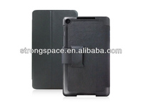 china manufacturer case for Nexus 7 2nd G