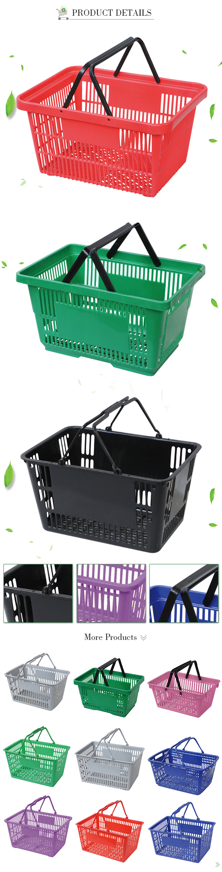 Double Handles Plastic Shopping Vegetable Baskets Wholesale