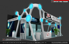 exhibition stand 3d models simple design booth
