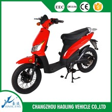 Swift hot sale china factory adult electric moped price