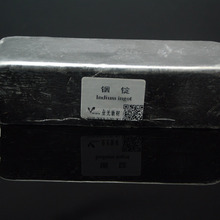 99.999% indium metal ingot most competitive price