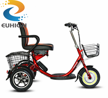 Adult 3 wheel electric bicycle electric cargo trike scooter