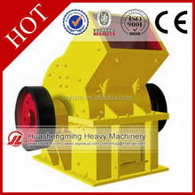 HSM ISO CE 2 Years Warranty full hydraulic chassis counterattact hammer crusher