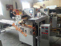 wet towel packing machine with CE, ISO9001