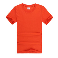 China OEM wholesale blank t shirts in bulk custom t shirt t shirts in bulk t-shirts fabric