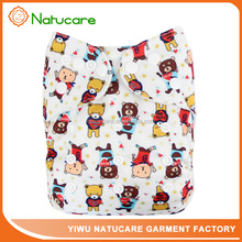 Baby Boy Cloth Diapers Wholesale China