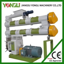 High performance CE approved cow straw feed cutting machine