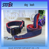 China supplier pet accessories and dog collar made in China