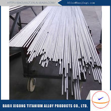 trading & supplier of china products nickel titanium alloy