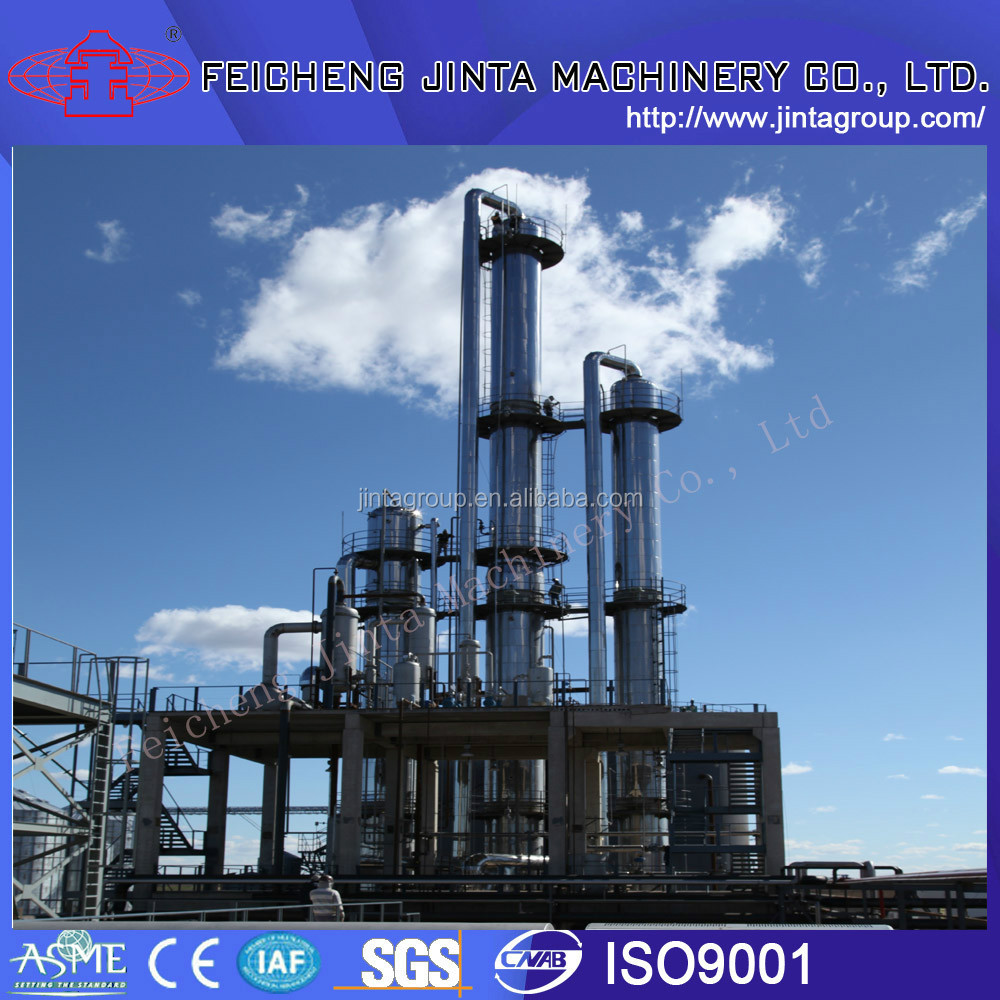 whole turn-key alcohol distillery plant China manucfacturer
