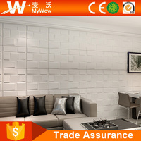 [WP-27] Carved Environmental Castle Living Room Showroom White Color 3D Beautiful Wall Panel
