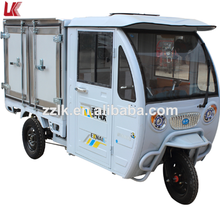 ice cream vegetable delivery refrigerator tricycle/frozen cabin 3 wheel electric motorcycle for sale