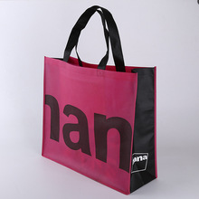 Factory Direct cheap price recycled logo print non woven fabric shopping tote bag