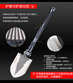 S1 Protable shovels with self defense