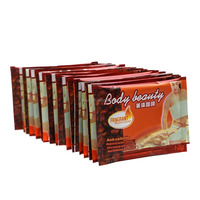 Natural and safe High quality Weight Loss Slimming Coffee