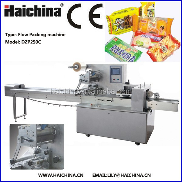 DZP250C Automatic Horizontal Flow Pack Bread Packing Machine