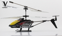 2017 best Christmas gift pf918 rc helicopter