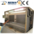 Home used commercial ice cube making machine maker big gooseberries drying