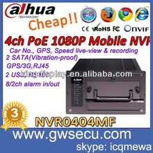security dahua nvr NVR0404MF-G H.264 3G Mobile DVR with gps tracking and wifi for vehicle monitoring