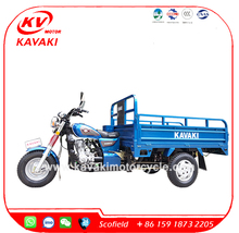 200CC Gas type Motorized 3 big Wheels Water Tricycle Bike