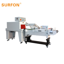 Wooden Toy L Sealing & Shrink Wrap wrapping Machine