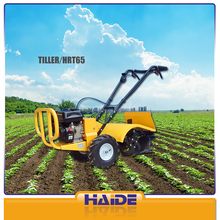 new style HRT 65 NEW land plowing machine