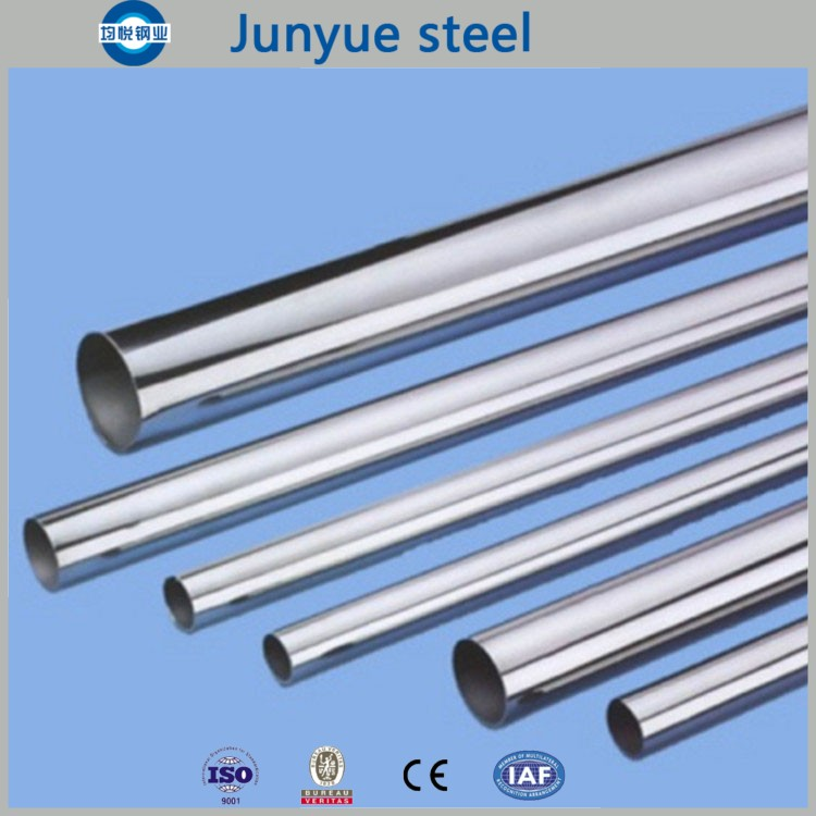 24 inch drain tube in tube heat exchanger stainless steel capillary tube made in china