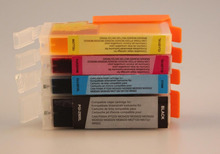 compatible Ink cartridge for Canon PGI250XL CLI251XL