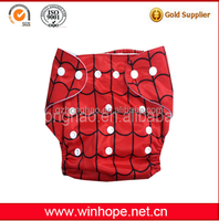 Printed Cloth Diapers Baby Diaper High Quality Super Absorbent And Breathable Cloth Baby Diaper
