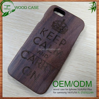 OEM for wood iphone 6 case,high quality wood foriphone 6 plus case,best price for wood iphone 6 pluscase cover